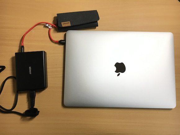充電していMacBook Pro
