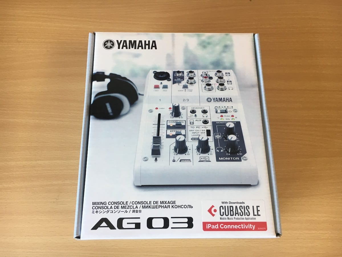 AG03箱