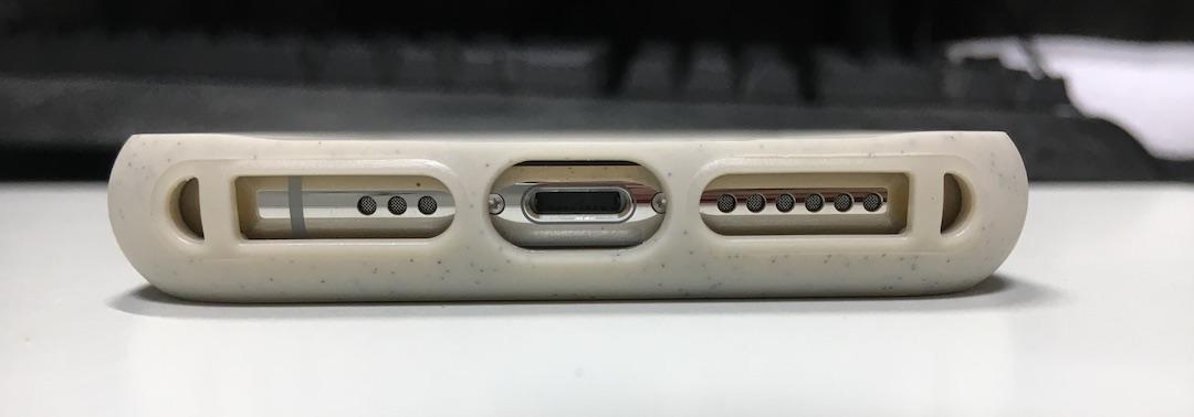 iPhoneの底